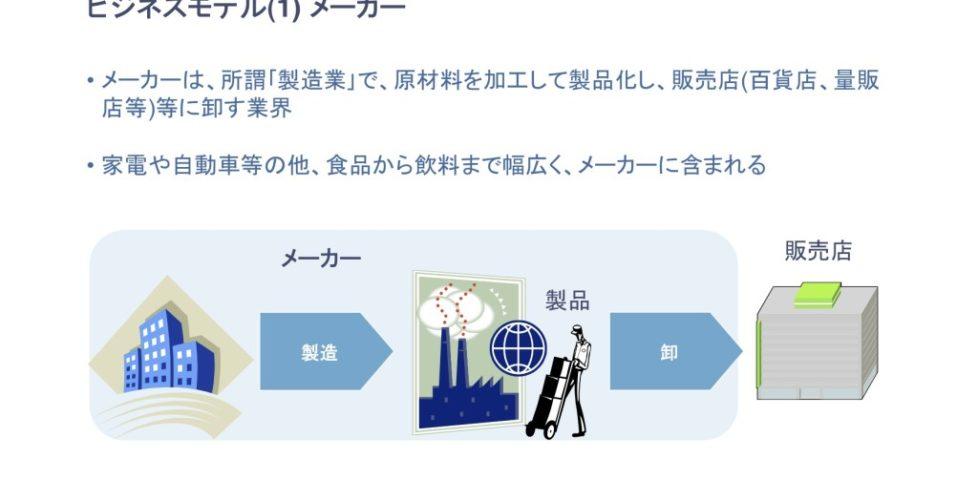 110430_slide_morita2