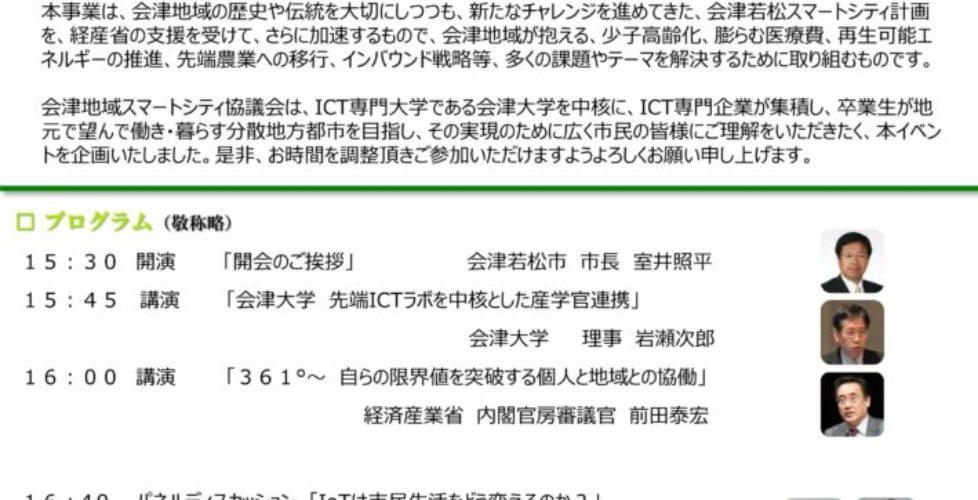 iotaizu_imgs-0001
