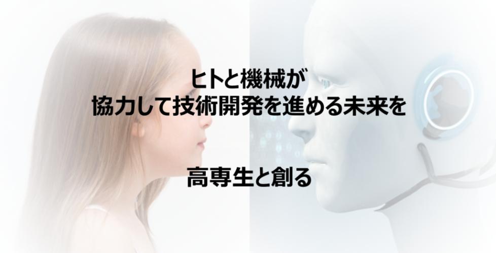 前川_最終発表写真_3